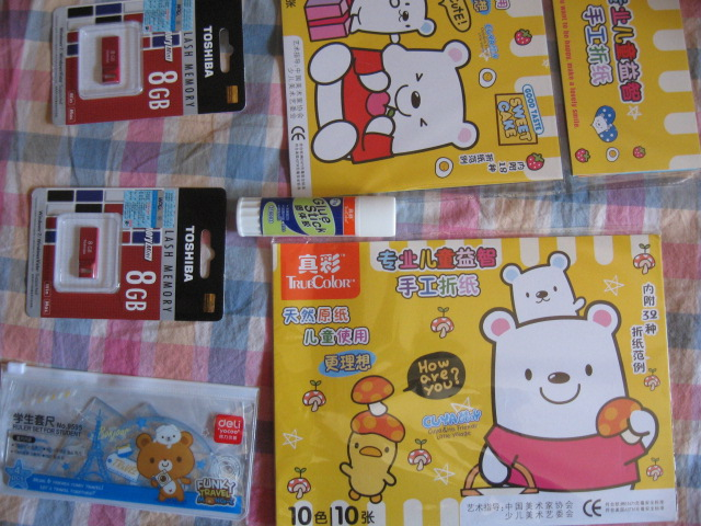 balenciaga store 00275181 shop
