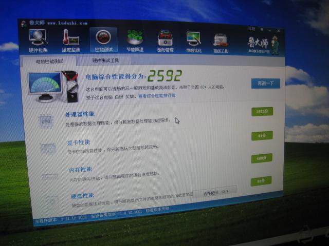 sneakers women sale 00230145 women