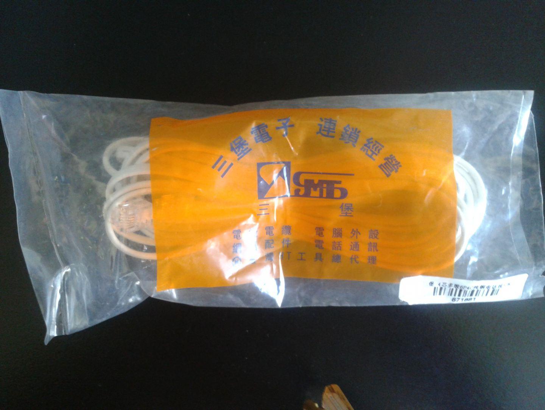 nike high tops for kids 2.5 00250816 fake