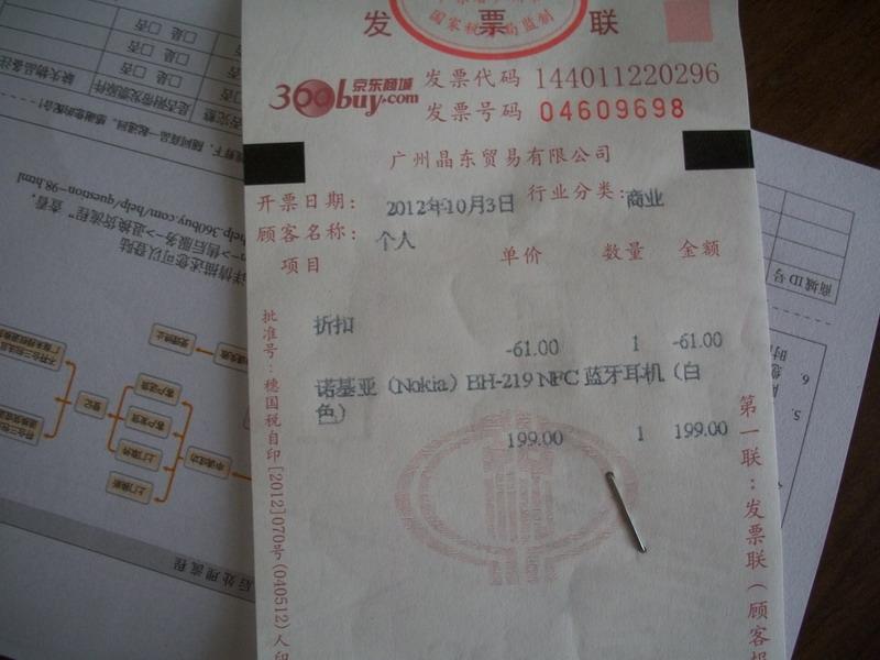 free run 7.0 v-22 osprey 00255171 fake