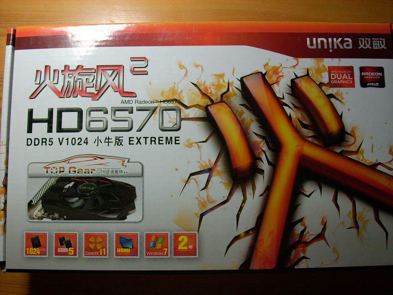 wholesale designer handbags 00240038 outlet