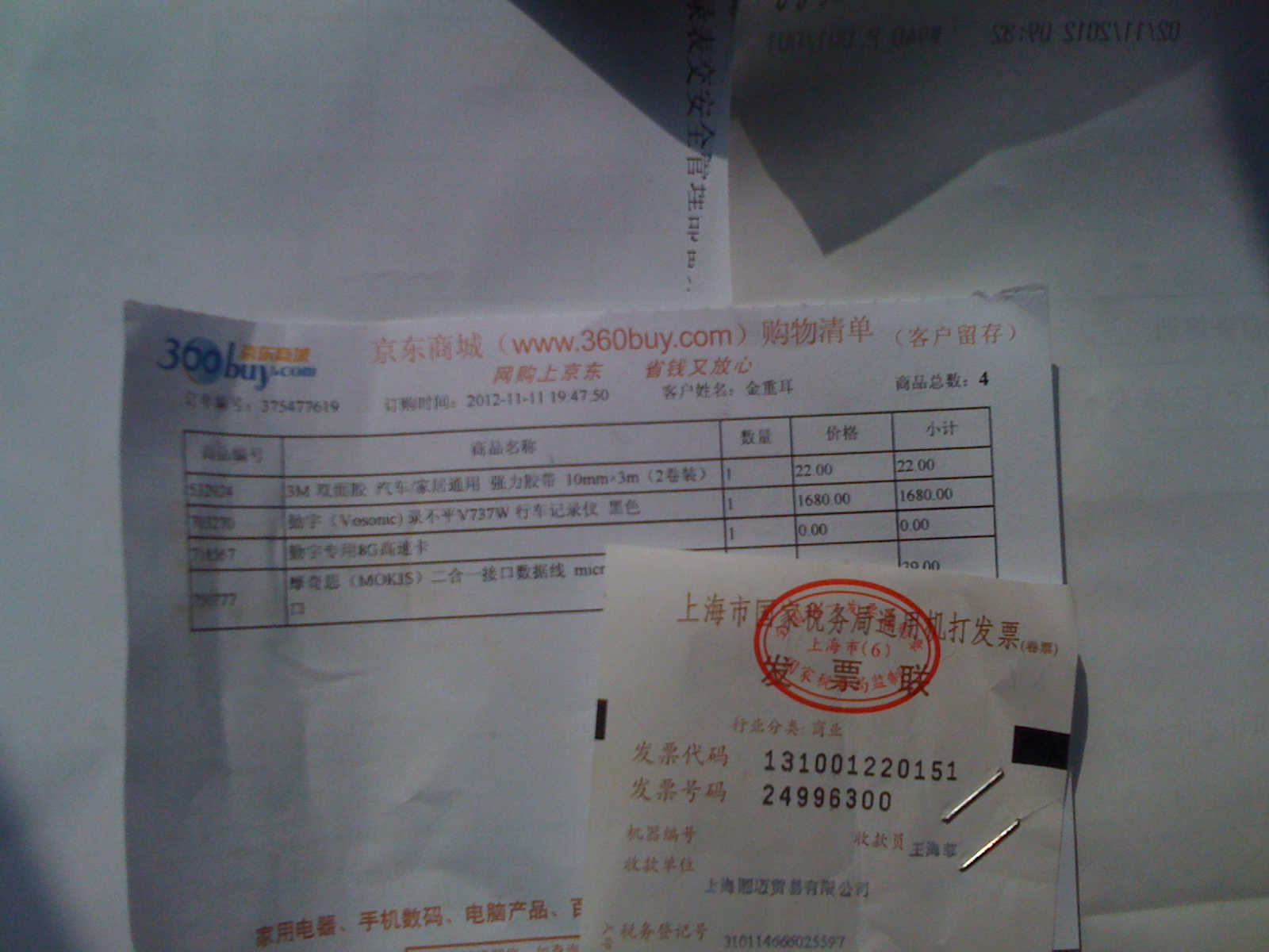 europe shop 00291998 outlet