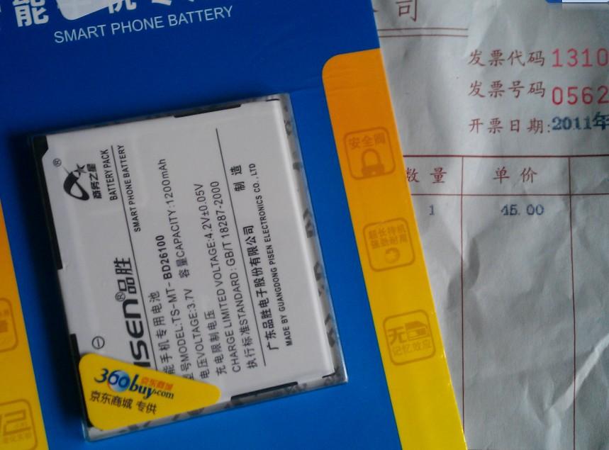 nike air max 90 classic grey 00265615 cheapest