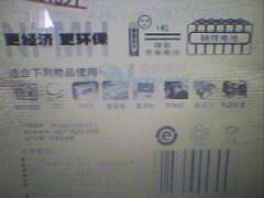 handbags for women 001108145 cheaponsale