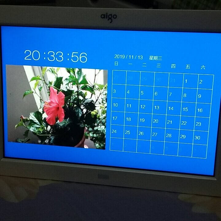 爱国者(aigo)电子相册数码相框DPF818英寸高清照片音乐播放器SD卡U盘像册可开专票套餐二:DPF81标配+32G卡+读卡器