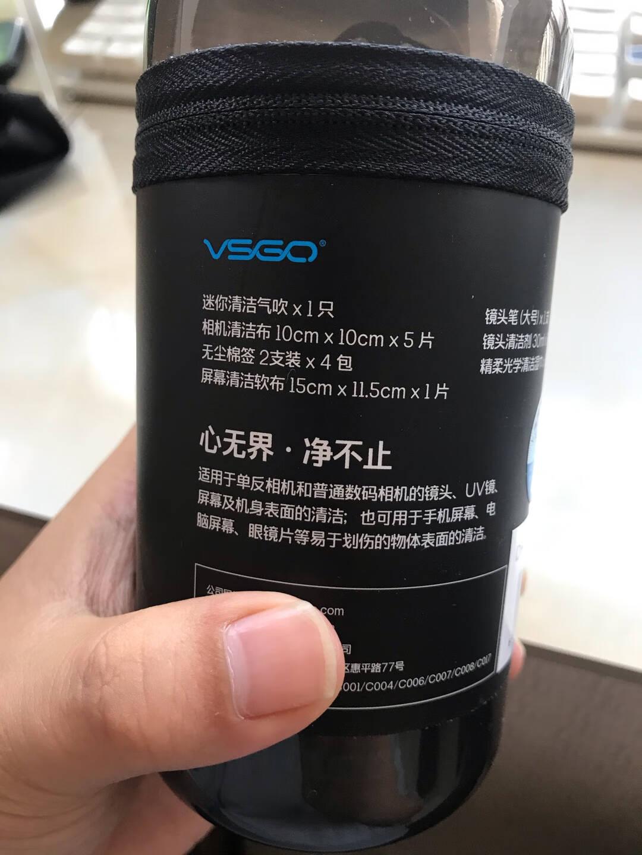 威高相机清洁套装镜头清洁擦镜纸镜头纸气吹镜头笔皮老虎屏幕清洁剂布湿巾单反清洁套装23合1