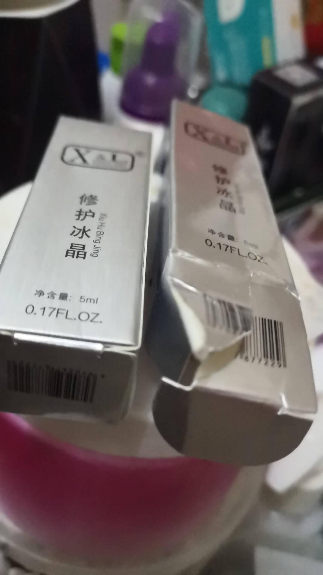 万物之源XL细胞修护冰晶纹绣修护剂纹眉眼唇部精华啫喱修护霜冻干粉修护套盒XL修护冰晶