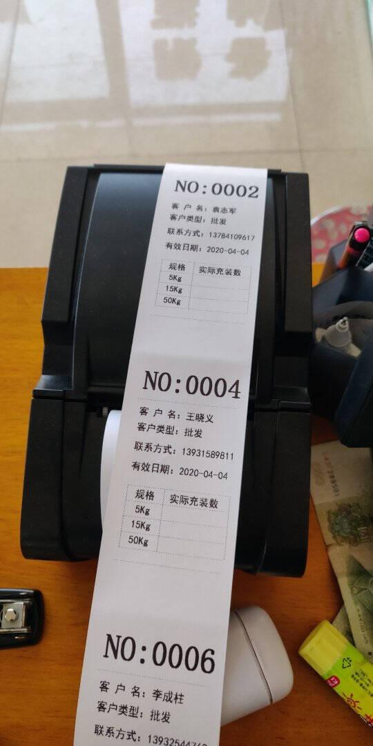 天章(TANGO)新绿天章中高品质热敏收银纸57×50mm美团外卖po超市小票30卷(20米/卷)收银机打印纸足米数
