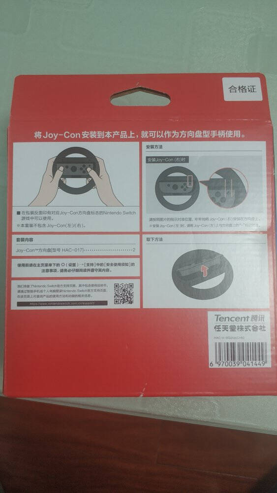 任天堂NintendoSwitch国行Joy-Con游戏机手柄方向盘NS周边配件2个装