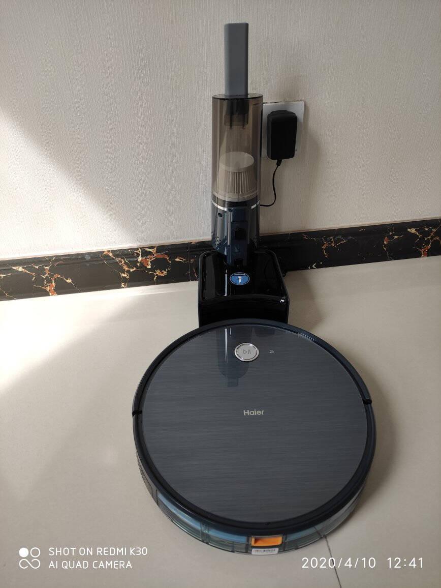 海尔(Haier)扫地机器人扫拖一体机家用全自动湿拖智能导航规划家用吸尘器APP智控静音【2020新品】TT53pro