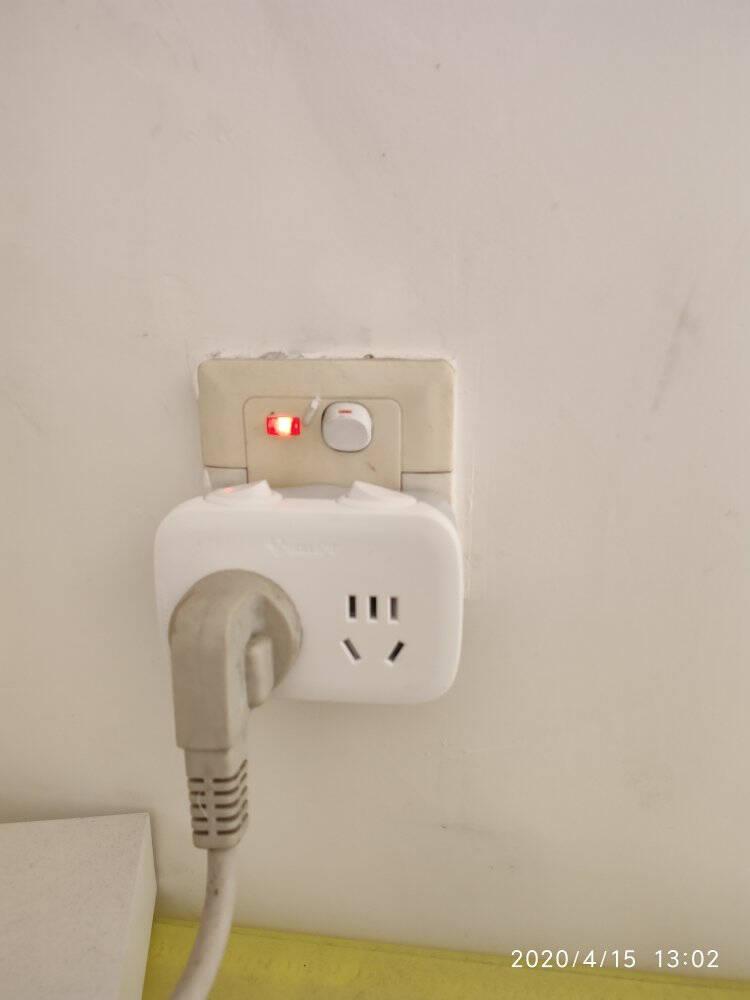 公牛(BULL)插排多功能插座一转多10A16A保护门插座电源转换插头扩展转换器非互转型GN-9323分控开关一转二