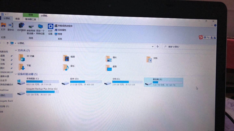 西部数据(WD)蓝盘2TBSATA6Gb/s5400转128M笔记本硬盘(WD20SPZX)