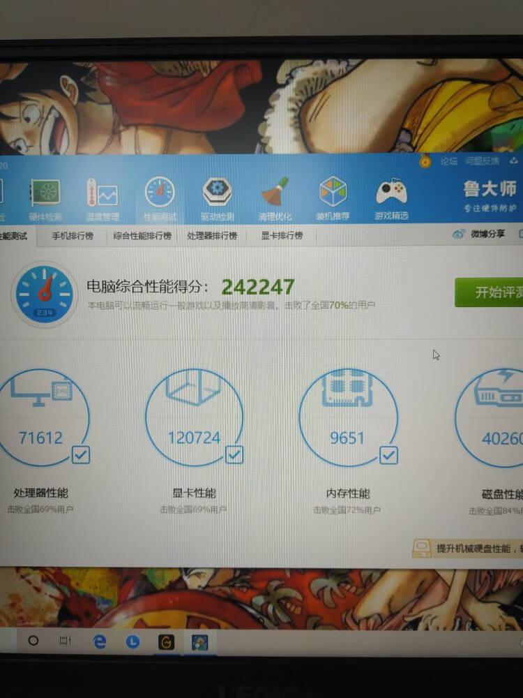 联想(Lenovo)拯救者R70002021新款吃鸡专业电竞游戏笔记本电脑标配R5-5600H/16G/512G固态30504G独显100%sRGB