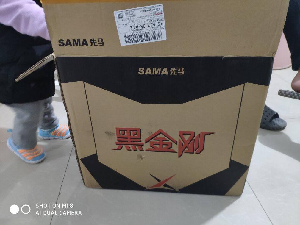 先马(SAMA)机箱电源套装黑金刚黑色ATX游戏电脑主机箱+金牌500W电源额定功率500W三年质保