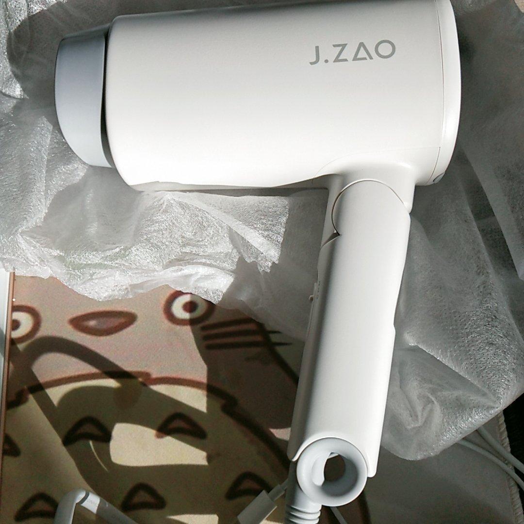 京造便携电吹风机,100元左右高颜值礼物