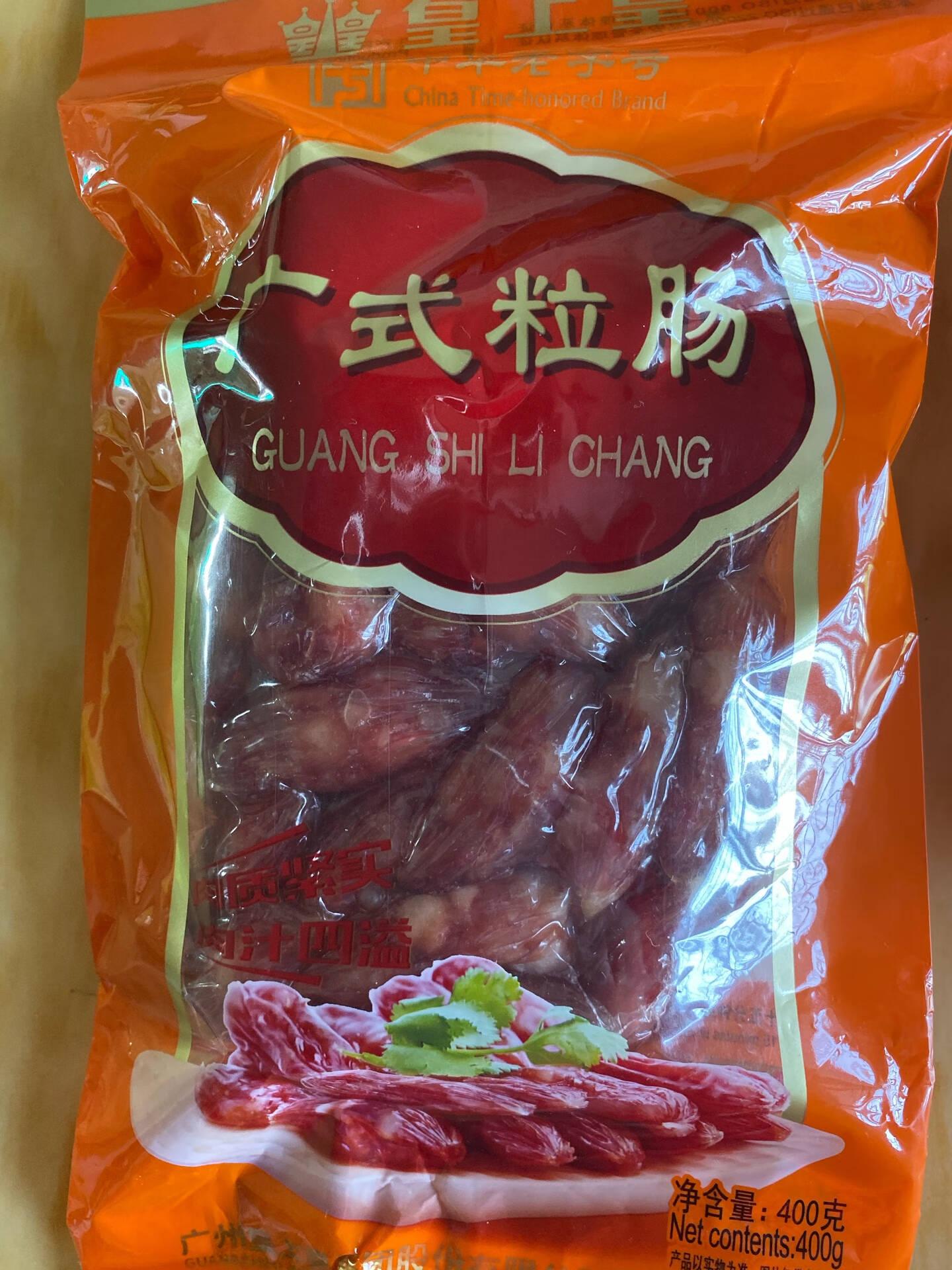 皇上皇中华老字号腊肠广州特产广式粒肠(5分瘦)400g
