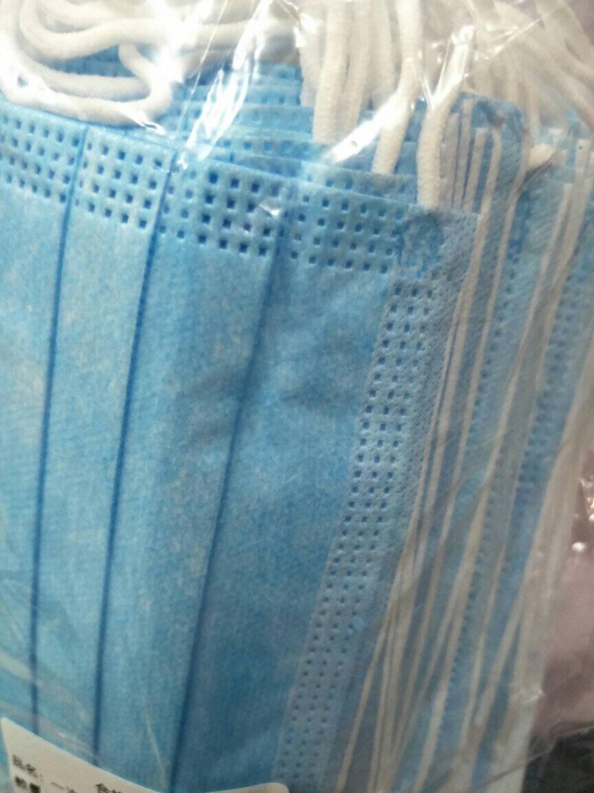 一次性口罩三层含95熔喷布无纺布深层防护防尘透气柔软舒适【工厂店现货速发】一次性口罩(1000个)