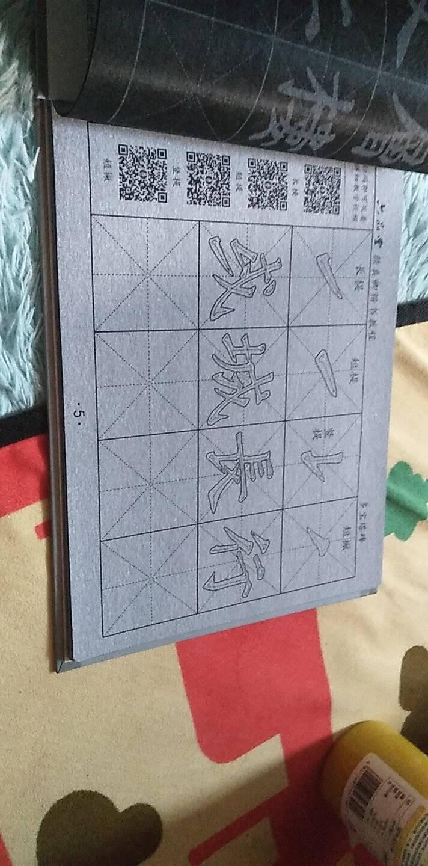 六品堂初学者入门毛笔控笔训练套装字帖水写布楷书临摹文房四宝小学生儿童成人练毛笔字练习练字纸书法布