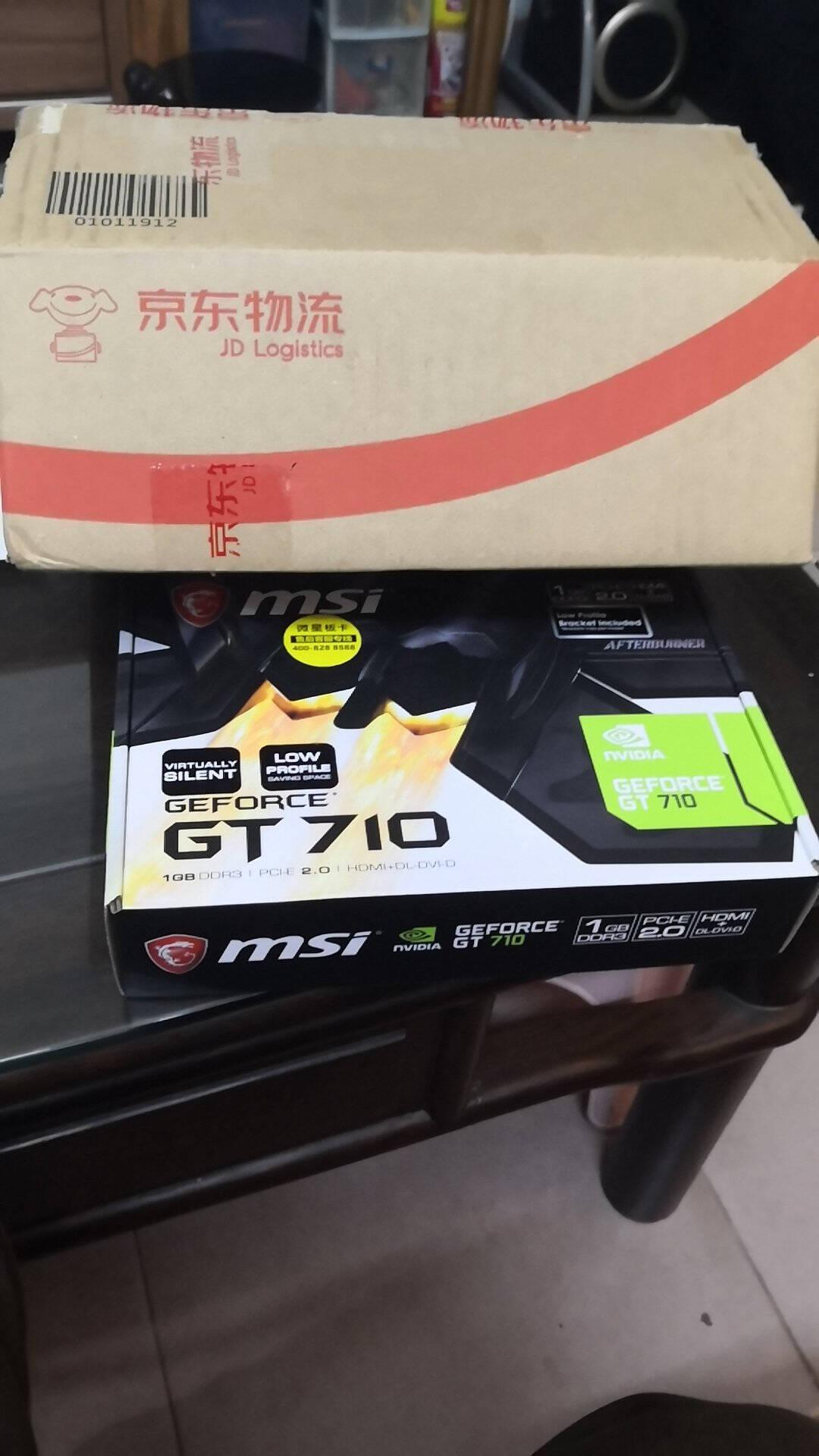 微星(MSI)GT7101GD3HLP迷你半高静音刀卡台式电脑游戏办公设计设备独立显卡