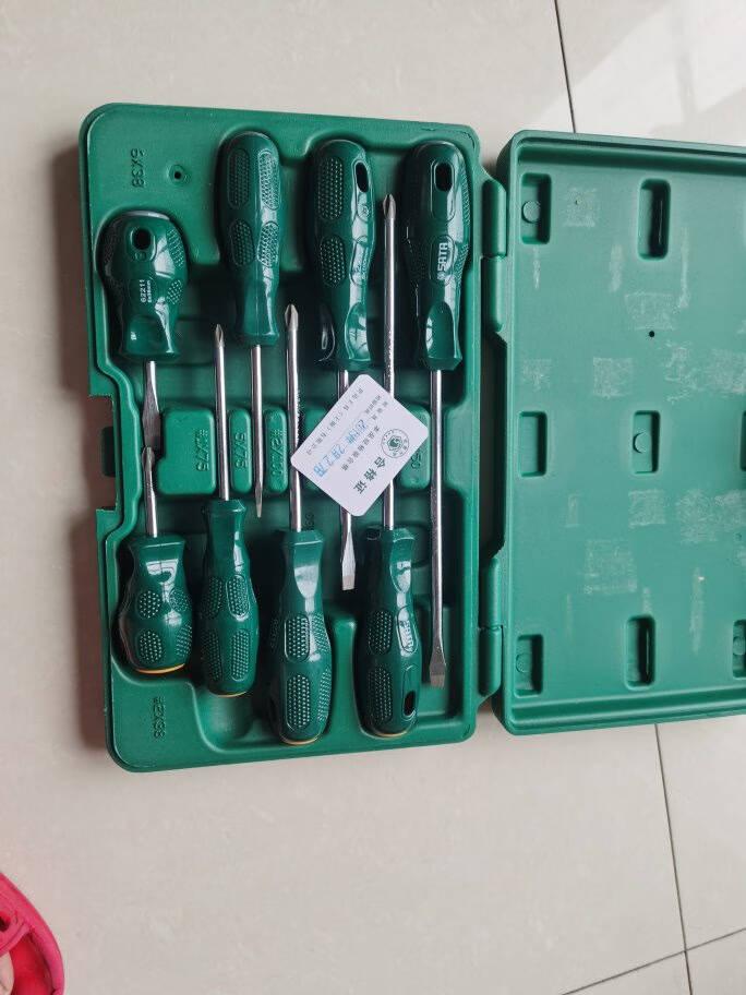 世达五金工具组合一字改锥起子十字螺丝刀套装电脑维修拆机0930609306