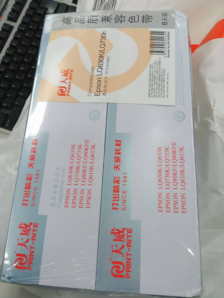 天威(PrintRite)LQ630K/LQ730K适用爱普生EPSONLQ630KLQ635KLQ730KLQ80KF打印机色带架加长版