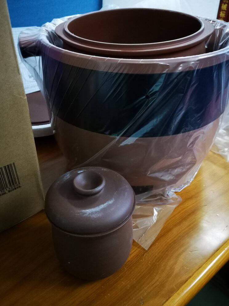小熊(Bear)电炖锅电炖盅电砂锅炖汤锅煲汤锅煮粥锅3L紫砂锅可预约定时DDG-D30F2