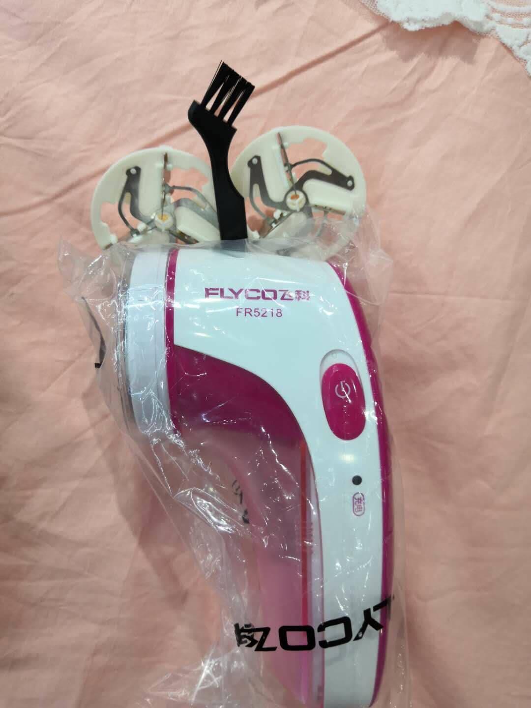 飞科(FLYCO)毛球修剪器充电式去毛球器剃毛器衣服剃毛机除毛器打毛器FR5218关注+赠刀头x2