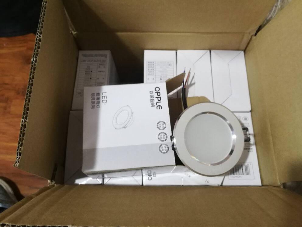 欧普照明(OPPLE)led筒灯开孔天花灯超薄嵌入式面板走廊桶洞灯【3瓦】砂银暖白/7-8【10只装】
