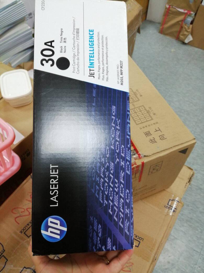 惠普(HP)CF230A黑色打印硒鼓(适用于HPM203dM203dnM203dwM227fdnM227fdw系列)