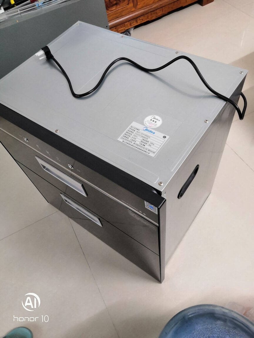 华凌美的出品消毒柜家用嵌入式消毒碗柜碗筷WiFi智控大容量MXV-ZTD90JQ07