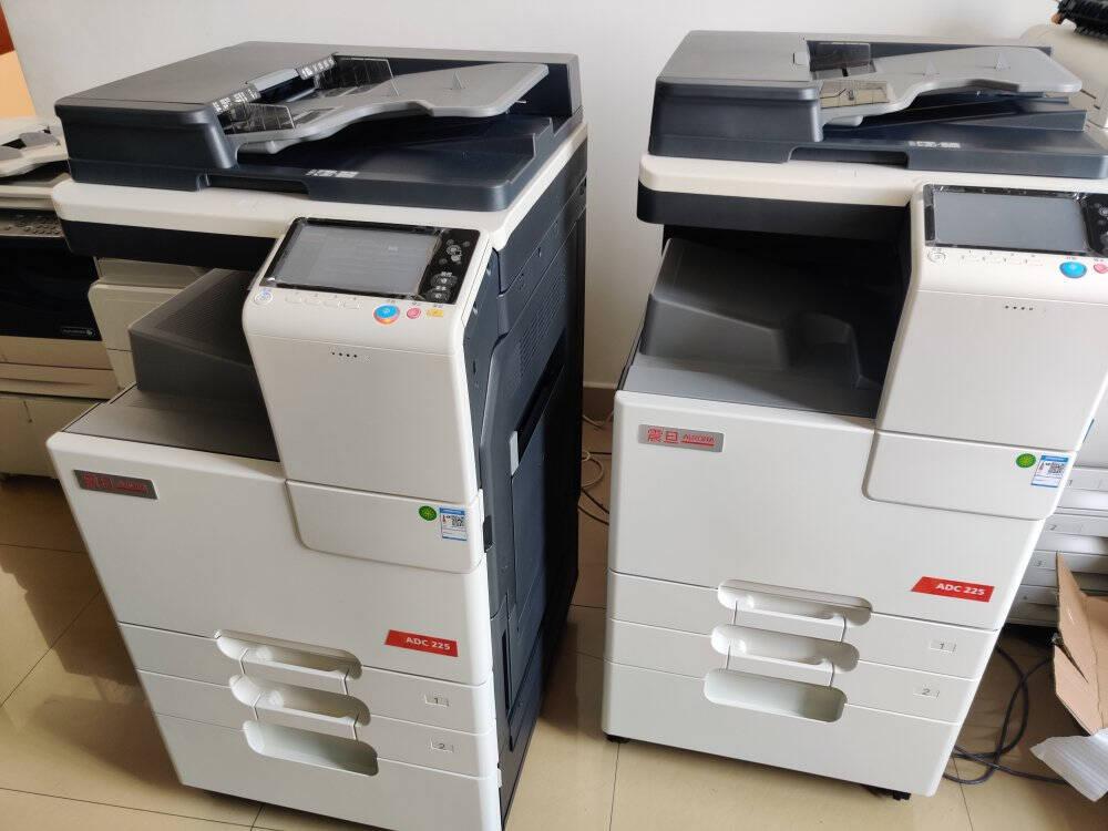 震旦(AURORA)ADC225A3彩色多功能数码复合机(含双面自动输稿器+双层纸盒+国产工作台)免费上门安装售后