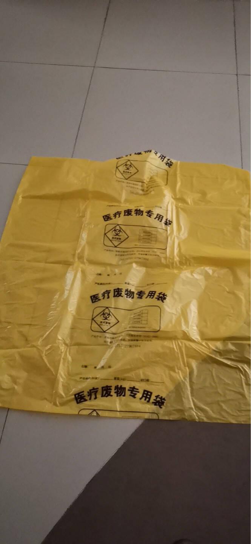 舒蔻(Supercloud)垃圾袋大号医疗垃圾袋废弃物垃圾袋大垃圾袋加厚垃圾袋黄色平口式45*50cm50个
