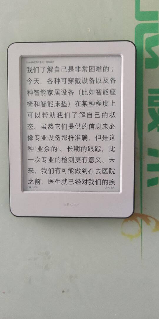 小米(MI)多看电纸书小米电子书阅读器高清墨水屏安卓小米多看电纸书—预售3天