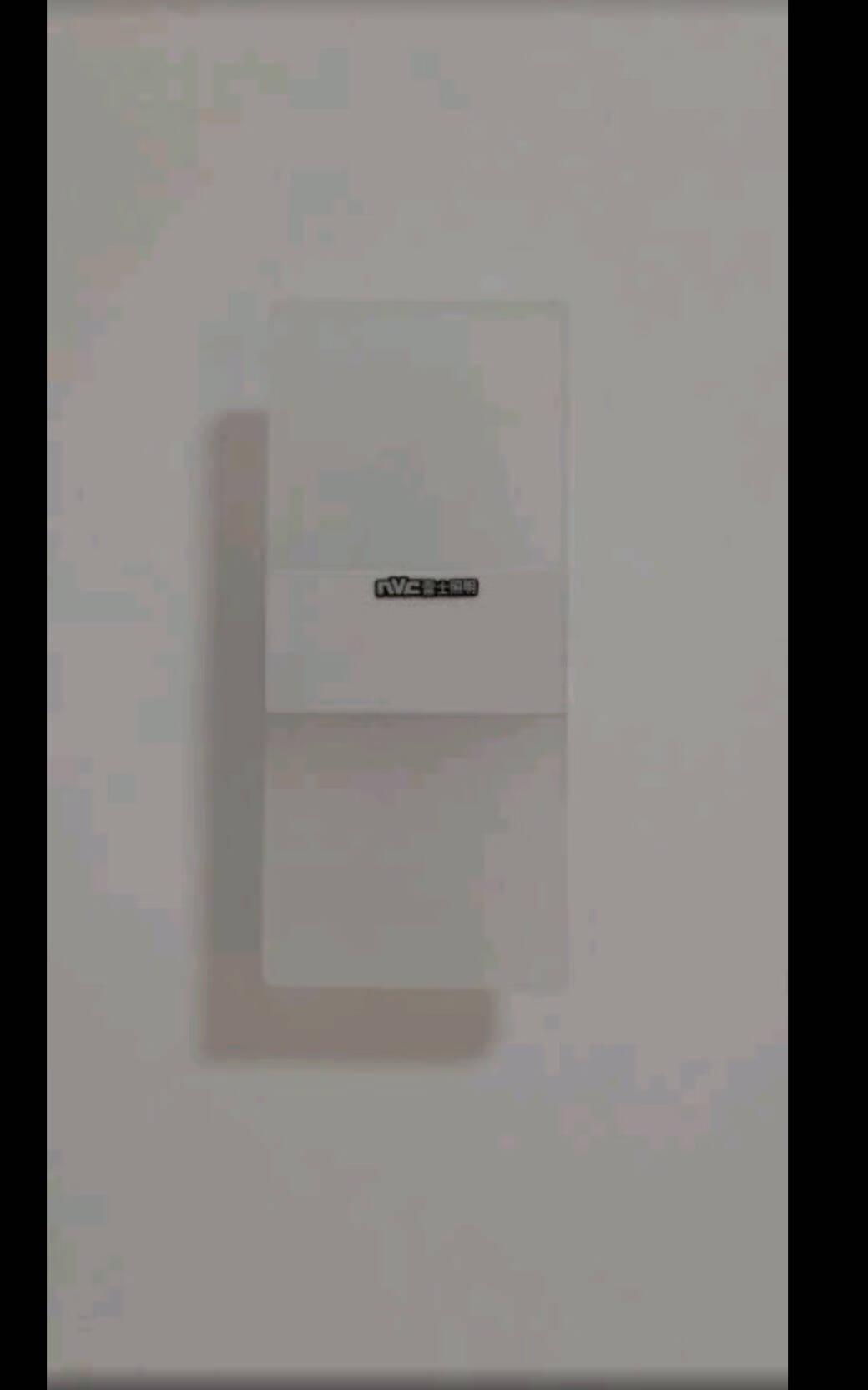 【雷士直营】雷士照明壁灯北欧风现代简约长方形床头灯优雅时尚客厅卧室灯书房家用酒店房间过道灯饰6W