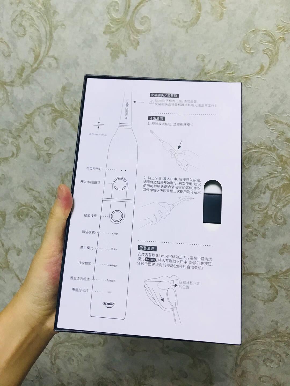 【肖战同款】usmile电动牙刷成人款声波级电动牙刷大理石黑色