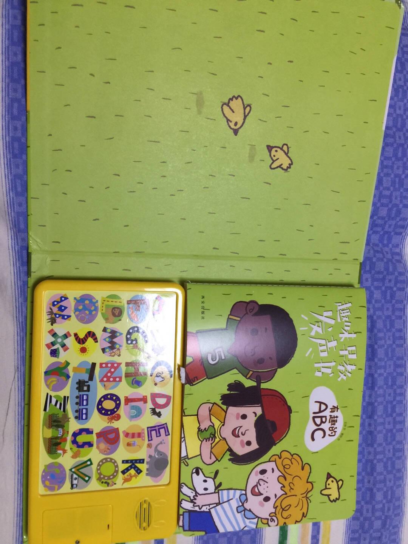 乐乐趣趣味早教发声书有趣的ABC1-2-3岁低幼宝宝趣味发声书幼儿早教启蒙有声读物中英双语发音启蒙有趣的ABC
