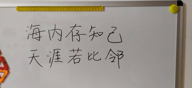 AUCS傲世白板黑板写字板120*90cm办公室会议开会培训讲课磁性挂式大教学白班看板