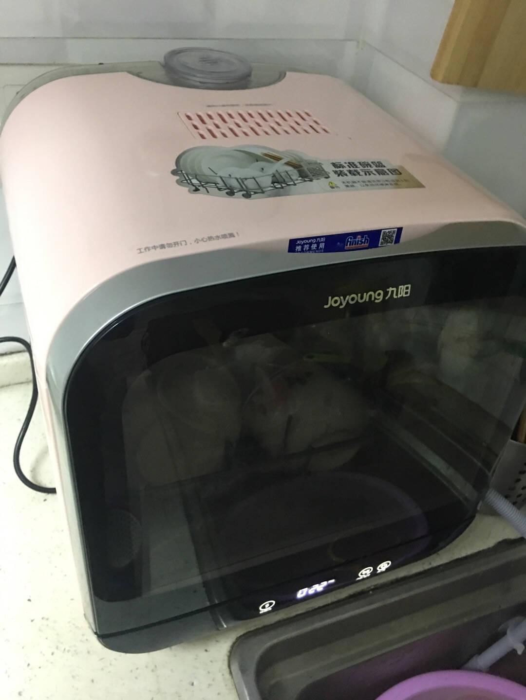 九阳(Joyoung)洗碗机4-6套家用商用免安装台式嵌入式刷碗机迷你全自动智能烘干高温除菌玫瑰金X8