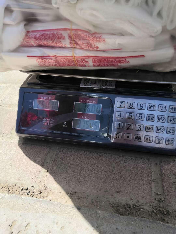 蓉城称重电子秤商用台秤30kg计价计数秤水果家用卖菜台称精准公斤电子称食品充电克秤食物厨房秤30公斤不锈钢按键液晶凹盘