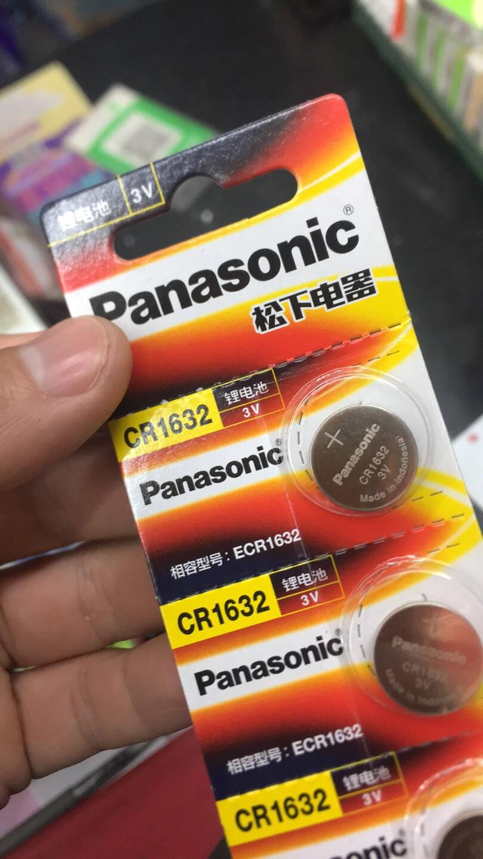 松下(Panasonic)CR2025进口纽扣电池电子3V适用汽车遥控器电子秤3D眼镜CR2025五粒