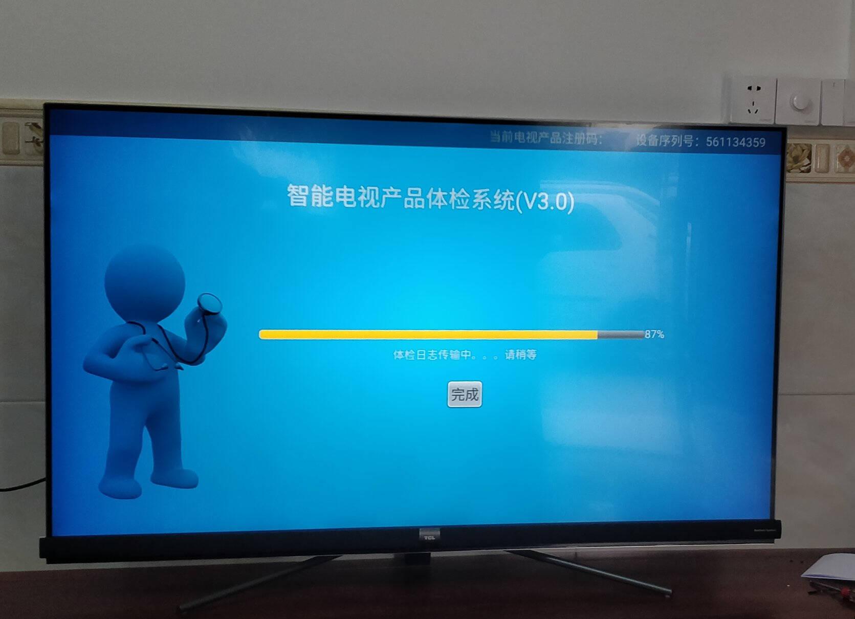 TCL55V8-PRO55英寸130%高色域电视免遥控AI声控智慧屏双通道WiFi2+32GB智能网络液晶平板电视机