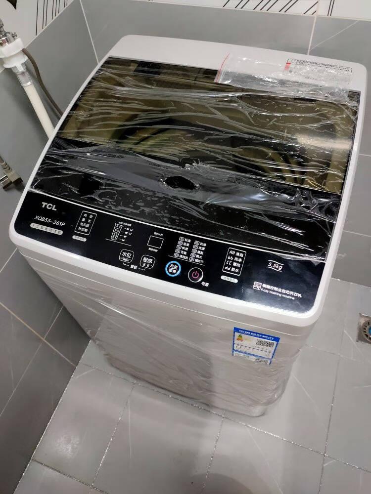 TCL洗衣机全自动波轮5.5公斤小型家用宿舍用一键脱水夜间洗XQB55-36SP亮灰色亮灰色