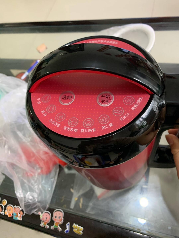 美的(Midea)豆浆机高转速破壁豆浆机双层防烫智能控温豆浆机破壁免滤多功能料理搅拌机DJ10B-P701以旧换新
