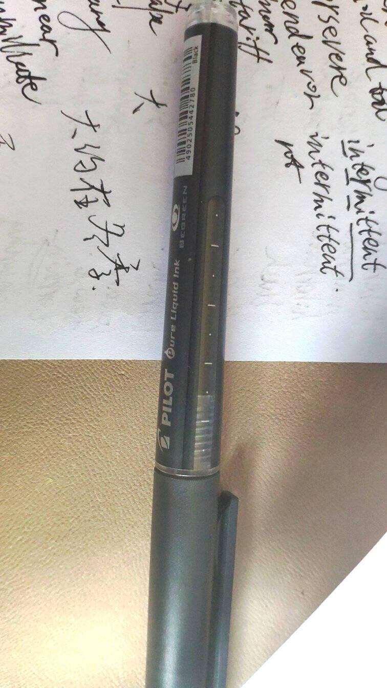 日本百乐(PILOT)BXC-V5直液式走珠笔中性水笔针管笔0.5mm签字笔V5升级版可换墨胆黑色