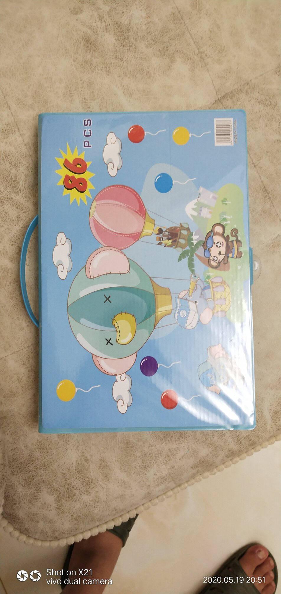 欧可文(Okevin)儿童画笔套装画画工具套装小学生六一节日礼物水彩笔初学者画笔礼盒绘画玩具蜡笔86件套-粉色