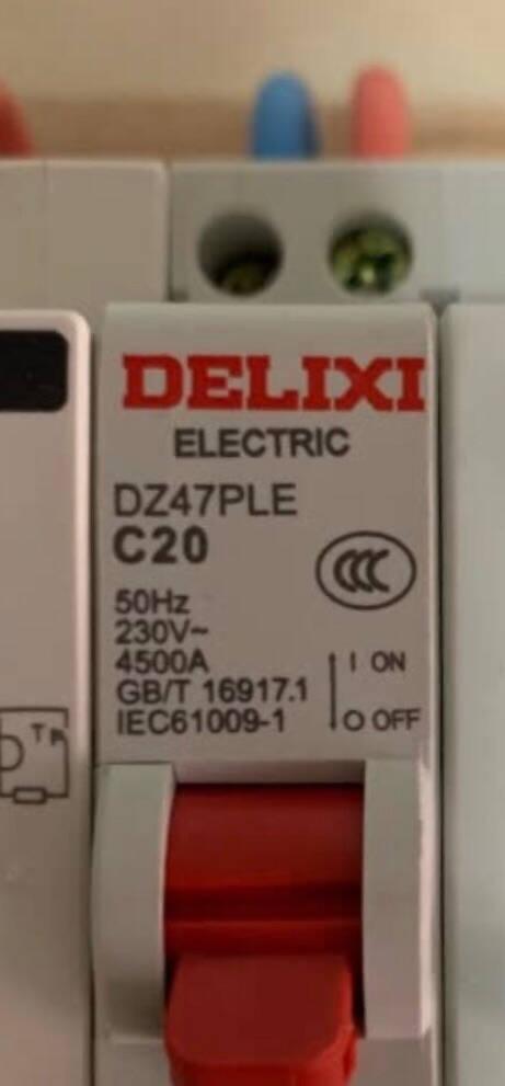 德力西电气DELIXIELECTRIC微型断路器空气开关DZ47P家用空开漏保带漏电保护DZ47PLE1P+NC型32A