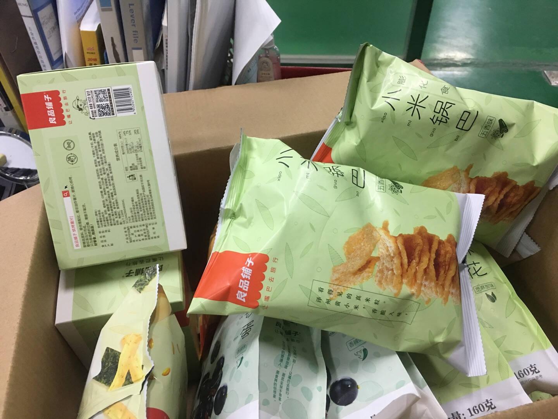 良品铺子苏打饼干咸味芝士味办公室休闲小吃零食不规则饼干128g
