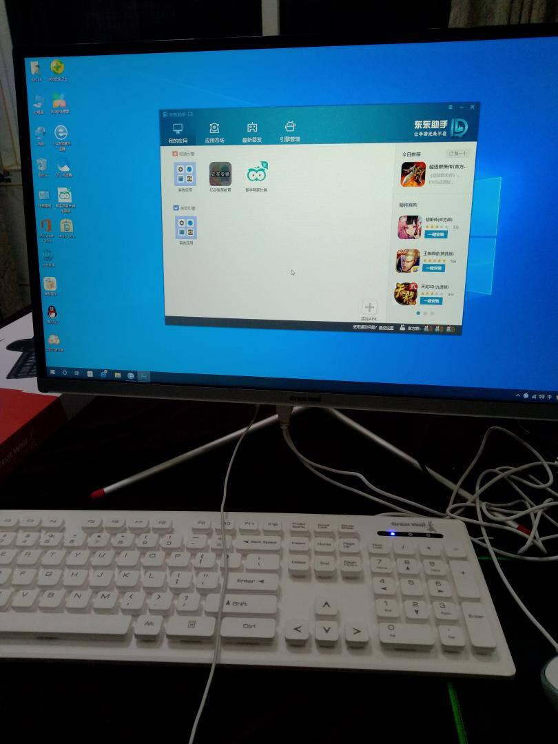 动力远航一体机电脑酷睿I3I5商务办公超薄高清家用台式整机21.5英寸酷睿I3+8G+128G