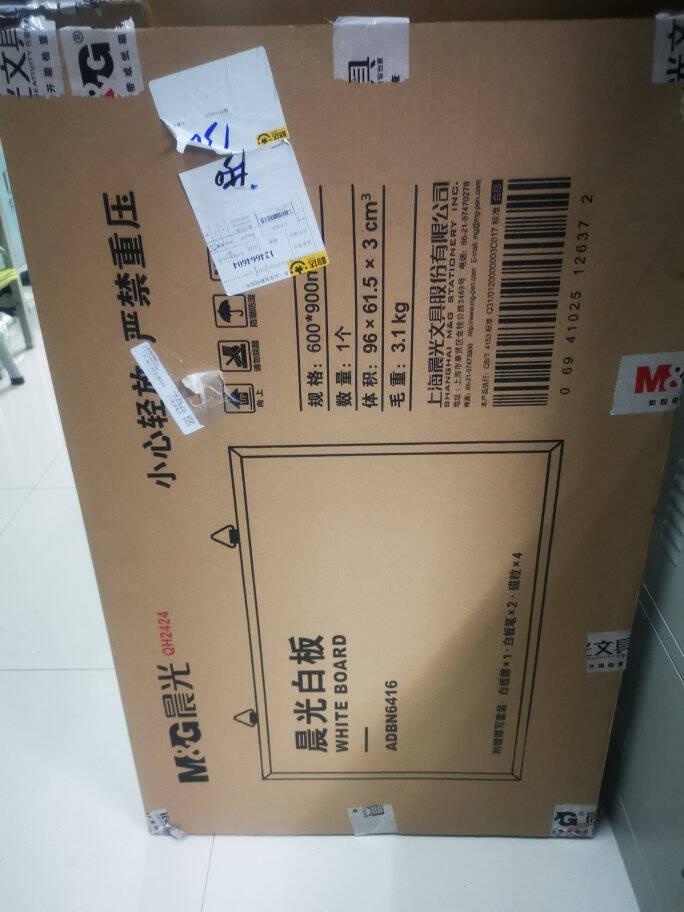 晨光(M&G)90*120cm易擦磁性挂式白板办公会议写字板儿童画板教学家用白板(赠白板擦/白板笔/磁粒)ADBN6417