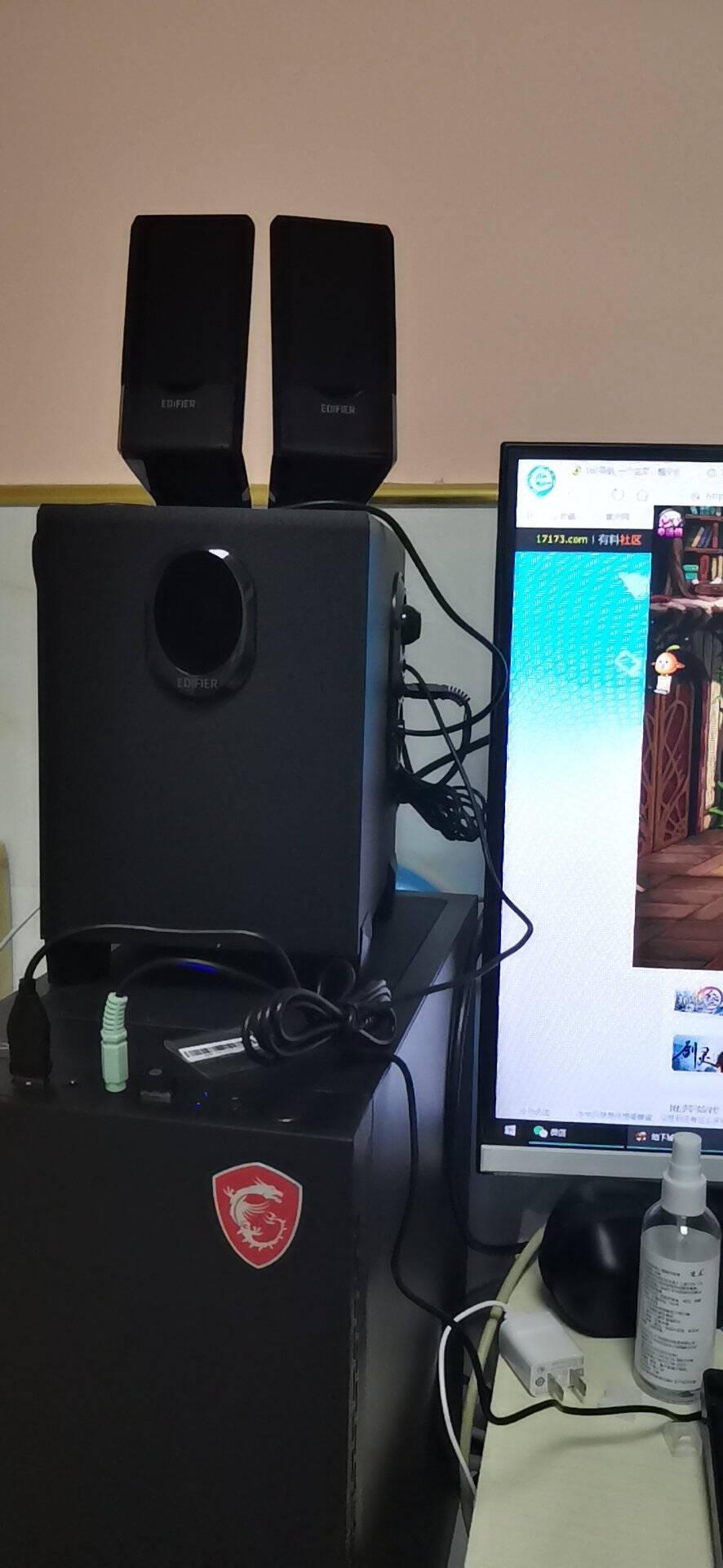 爱国者(aigo)A15全侧透黑色分体式游戏办公电脑机箱+爱国者(aigo)额定400W黑暗骑士550DK电源